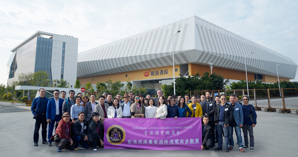 Hongkong Wine Industry Association - Qianhai wine investment and trading center