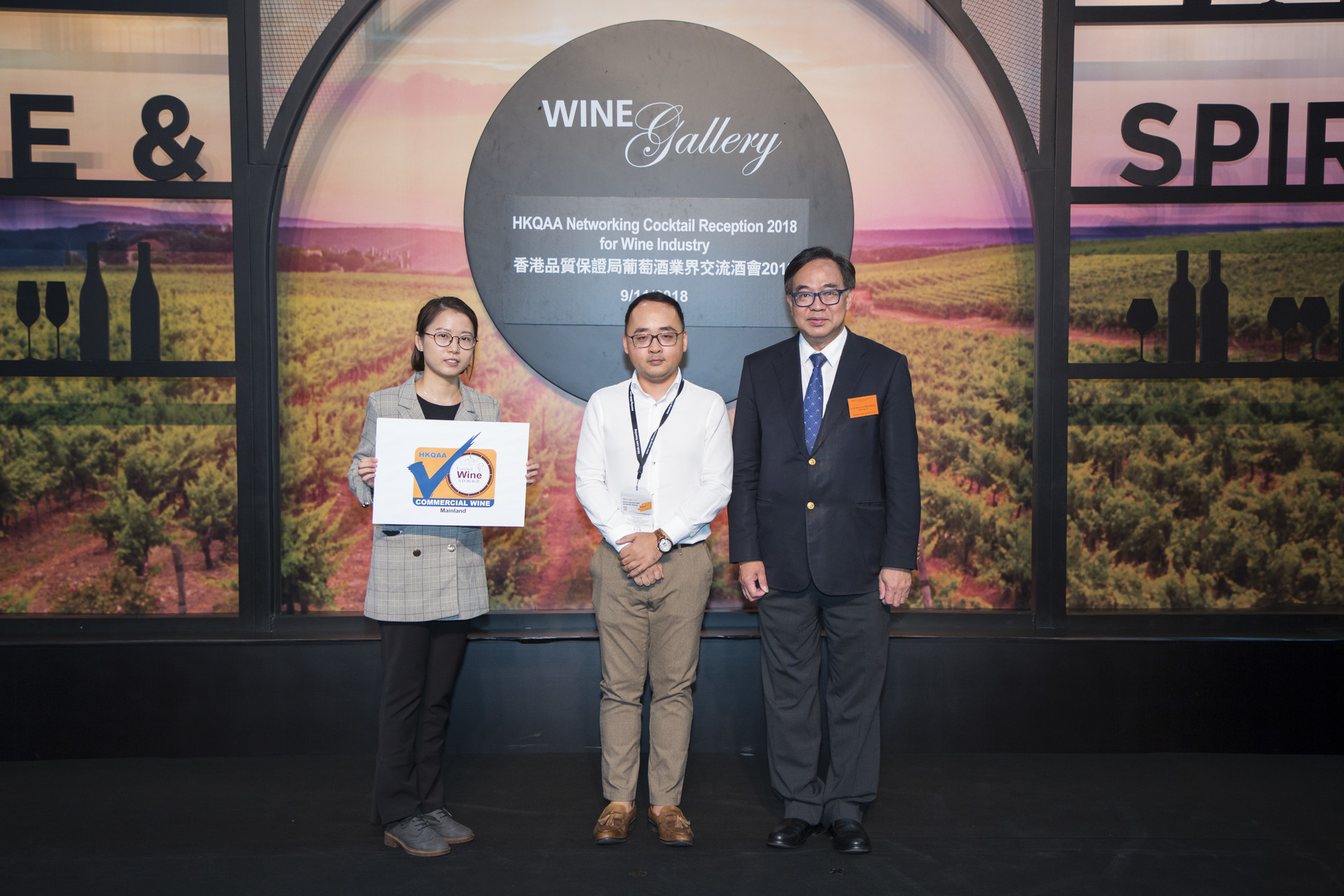 W+前海酒库专业仓储水平获业界认可