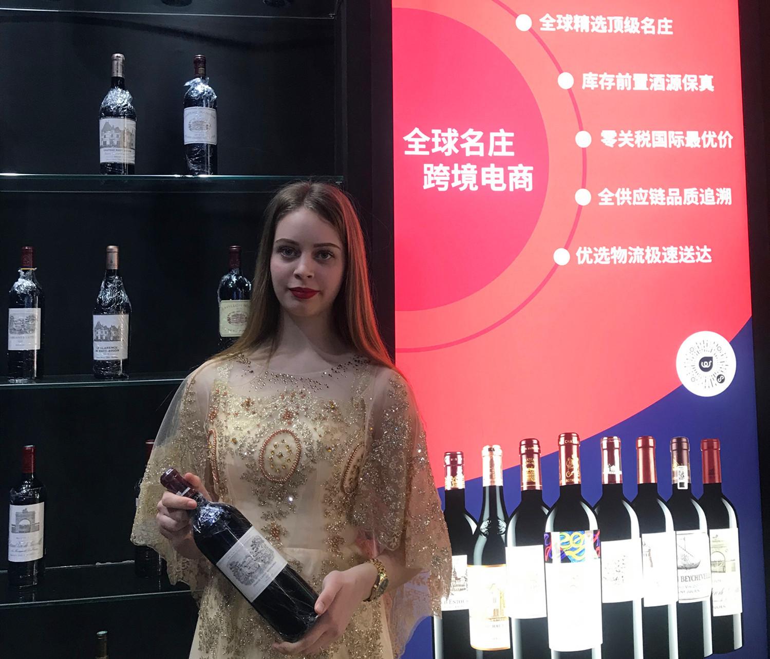 共创名庄葡萄酒跨境新零售创新模式,泸州老窖·百调联手酒加Wine+亮相第十三届