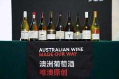 中国成澳大利亚高端葡萄